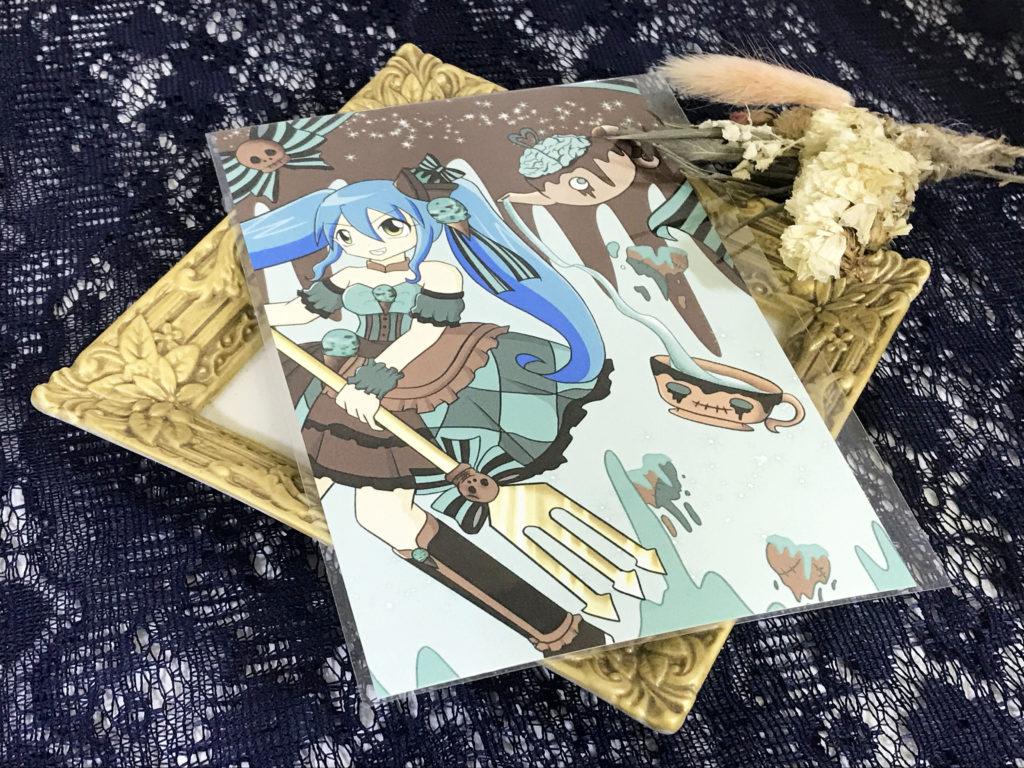 chocolatemint-darkness-postcard